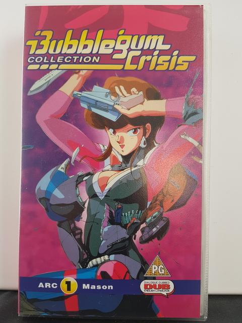 Bubblegum Crisis – Arc 1 Mason – AnimEigo 1994