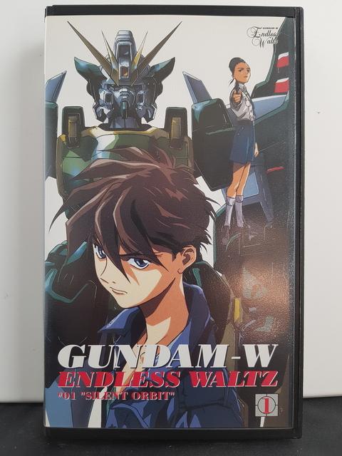 Gundam-W – Endless Waltz 01 – Bandai 1997