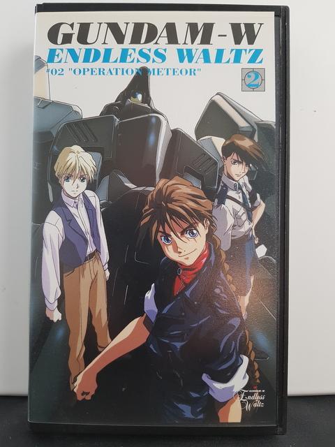 Gundam-W – Endless Waltz 02 – Bandai 1997